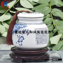包装三斤中药膏方的陶瓷罐子容器可加热耐高温图片