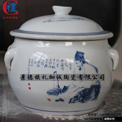 青花瓷膏滋罐子工厂图片