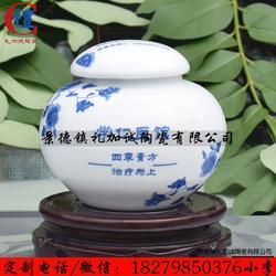 青花瓷密封中药膏方专用瓷瓶容量齐全可定制图片