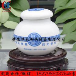 包装中药膏方的陶瓷瓶罐子 青花瓷膏滋包装罐图片