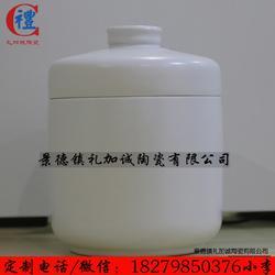 定制青花瓷膏方瓷瓶1000克 1500克图片