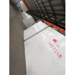 宿州污水处理设备-山东天一市政工程公司图片