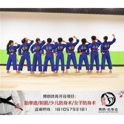 金华跆拳道培训-儿童跆拳道培训班-博朗(优质商家)图片