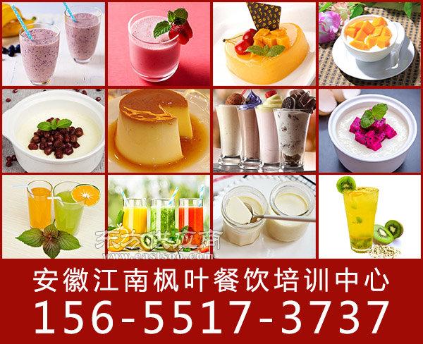 安徽江南枫叶公司 奶茶培训班-安徽奶茶培训图片