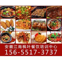 休闲小吃培训,合肥小吃培训,安徽江南枫叶小吃培训图片