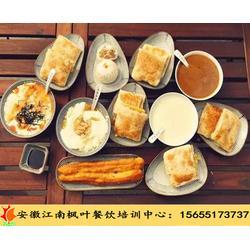 安徽江南枫叶公司、合肥早点培训、早餐早点培训图片