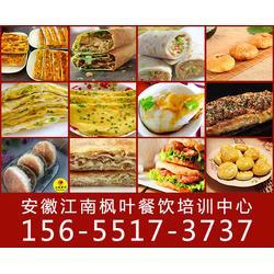 合肥饼铛培训,安徽江南枫叶餐饮培训,饼铛培训哪家好图片
