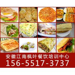 合肥饼铛培训 安徽江南枫叶餐饮培训 饼铛培训班图片