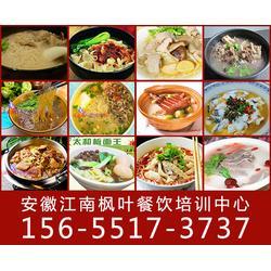 面汤培训费用,合肥面汤培训,安徽江南枫叶公司图片