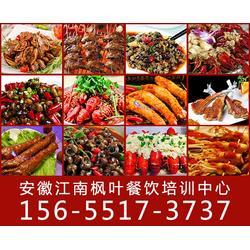 烧烤培训学校、合肥烧烤培训、安徽江南枫叶餐饮培训图片