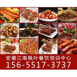 合肥烧烤培训_安徽江南枫叶培训公司_特色烧烤培训图片