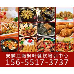 早点小吃培训|安徽江南枫叶(在线咨询)|安徽小吃培训图片