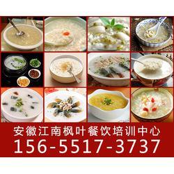 营养养生粥培训_合肥养生粥培训_安徽江南枫叶餐饮培训图片