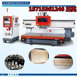 数控木工机床,多功能木工机床可定制图片