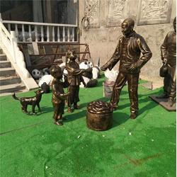 安庆校园文化雕塑,鑫森林雕塑,校园文化雕塑图片