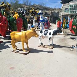 金色牛雕塑定制、鑫森林雕塑(在线咨询)、保定金色牛雕塑图片