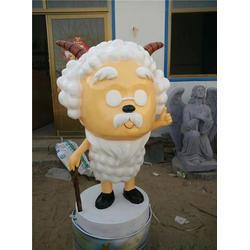 喜羊羊卡通雕塑報價-巴彥淖爾喜羊羊卡通雕塑-鑫森林雕塑圖片