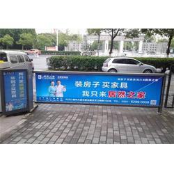 南京广告道闸-南京致胜(品质保障)广告道闸厂家定做图片