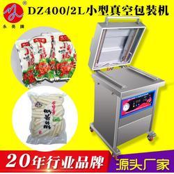 大米真空包装机厂家_松本食品包装机械_来宾真空包装机图片