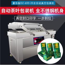 松本食品包装机械(图)、大型真空包装机销售、扬州真空包装机图片