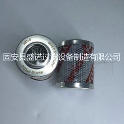直销 贺德克液压油滤芯0035D010BN4HC图片