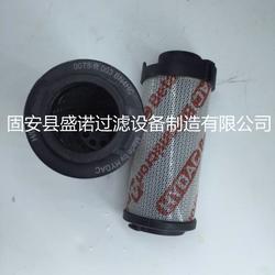 直销   贺德克液压油滤芯0075R003BN4HC图片