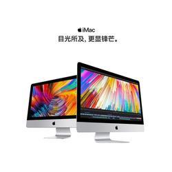 外星人笔记本租赁-重庆在哪里租电脑划算-两路笔记本租赁图片