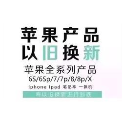 上门回收(图)-重庆电子产品数码回收-重庆数码回收图片