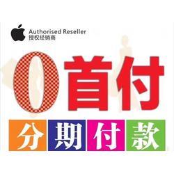 品牌电脑租赁吗-重庆出租电脑(在线咨询)-九龙坡区电脑租赁