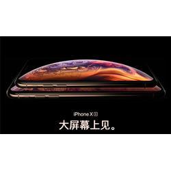 苹果Xs分期零首付吗-重庆分期付款-华岩苹果Xs分期图片