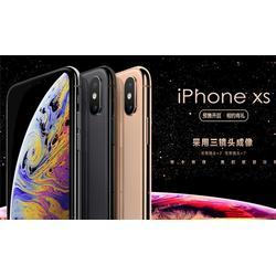 小米手机分期提前还款-小米手机分期-重庆小米手机专柜分期图片