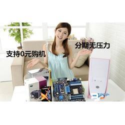 茶园台式电脑租赁-重庆租赁一天多少钱-大学生台式电脑租赁图片