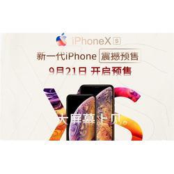 重庆手机分期什么要求-重庆手机分期-重庆分期购机零首付图片