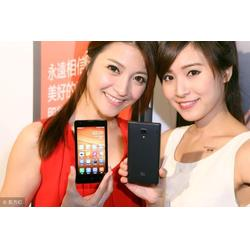 重庆手机分期好办吗-重庆分期付款-重庆手机分期图片