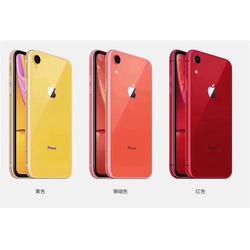 华为手机0首付怎么样呢 重庆0首付地址在哪里 华为手机0首付