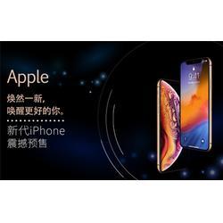 重庆苹果X分期购买教程-重庆旧手机换新-苹果X分期