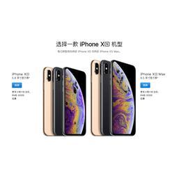 云岩区手机分期付-贵阳苹果手机分期买-有人买手机分期付吗图片