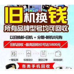 回龍灣臺式電腦租賃-臺式電腦租賃免押金-重慶高價租臺式電腦圖片