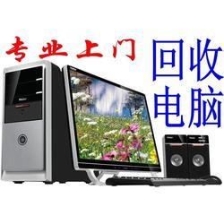 电脑回收二手平台-龙洲湾电脑回收-重庆电脑去哪里回收图片