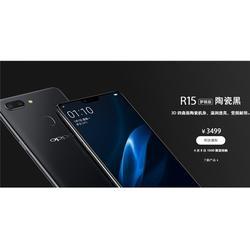 重庆高价回收iPhone-二手手机回收多少钱-大坪手机回收图片