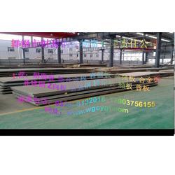正品高强板Q690D Q690E Q550D 质量 优惠