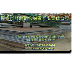 正品桥梁板Q345qD Q370qD质量优惠图片