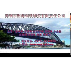 优质产品容器板Q345RQ370R09MnNiDR16MnDR【舞钢财源直销】图片
