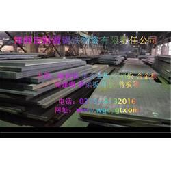 优质美高梅娱乐耐磨板NM360 NM400 NM500优惠【舞钢财源供应】图片