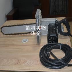 手持式混凝土鏈鋸電話-歐科機械(在線咨詢)-手持式混凝土鏈鋸批發
