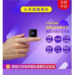 天津监控安装公司-夏远贺科技(在线咨询)图片