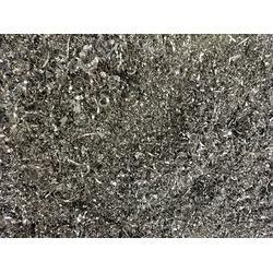威海铝渣块、天宏再生资源公司、铝渣块回收厂家图片