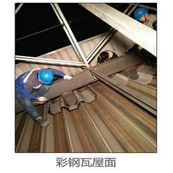 精典房屋维修-彩钢瓦屋面维修图片