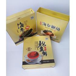 定制包装礼盒_益合彩印_定制包装礼盒生产商图片
