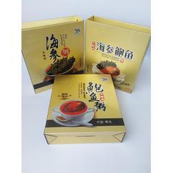 上海定制包装礼盒 益合彩印加工厂家 定制包装礼盒